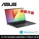 14吋螢幕 i3-10110U 4G+4G記憶體 128GSD+1TB硬碟 W10S