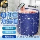 ‧長效保溫,兩小時不降溫 ‧僅需0.5M²浴室空間 ‧摺疊收納不占空間