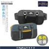 大型主袋設計 可調節的扣帶 前袋設計及前方網袋收納 透氣背板及臀部護翼