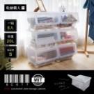 前開式整理收納箱,可堆疊,不論是收納衣物、玩具、零食都非常的實用