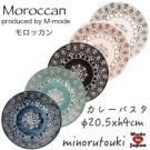 摩洛哥 異國情調世界觀在碗中處理。 充滿異國情調的系列,其中以刺繡圖案為主題的設計與古典的釉面相結合