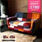 ●異國拼布感獨立筒雙人沙發 ●繽紛色系好感度UP ●圓潤造型搭配任何居家質感UP