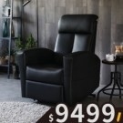 附起身功能,具前傾與後仰設計,椅背可無段式調整