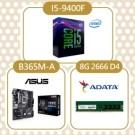 華碩PRIME B365M-A主機板+i5-9400F+威剛 8G 2666 D4記憶體