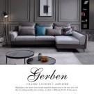 簡約又不失質感的沙發,擺在家中襯托出您的高貴氣質