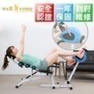 阻力調整磁控旋鈕 抬腿運動+手臂線條修飾 可高低前後調整 高密度泡棉+舒適按摩背靠墊