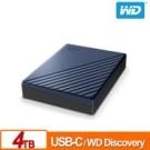 UBS 3.0 Type-C 創新金屬質感與紋理設計 256位元AES硬體加密 3年保固