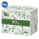 ★ 全球領先林漿紙一體垂直整合生產,提供最優質完善的服務