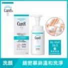 能預防乾燥問題,提升肌膚屏護,舒緩因肌膚乾燥引起的不適