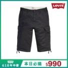 夏日必備工作短褲 百搭基本款 硬挺版更有男人味