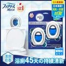 風倍清浴廁用抗菌消臭防臭劑 (清爽皂香) 6mLx2