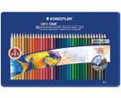 具A.B.S防震抗斷筆芯塗層,能有效預防塗畫時斷裂  水溶性筆芯,可做各種混色效果色彩鮮豔不褪色