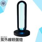 MET-UVCO3 紫外線殺菌燈含臭氧