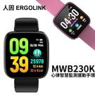 IP67 等級防水防塵 1.3 吋大螢幕彩色螢幕顯示 中文繁體文字訊息推送