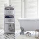 簍空設計透風不發臭 三層置物籃,衣物輕鬆分類 置物籃附含提把,可輕鬆提取