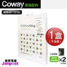 Coway AP-1216L 空氣清淨機 專用 活性碳除臭濾網 2片
