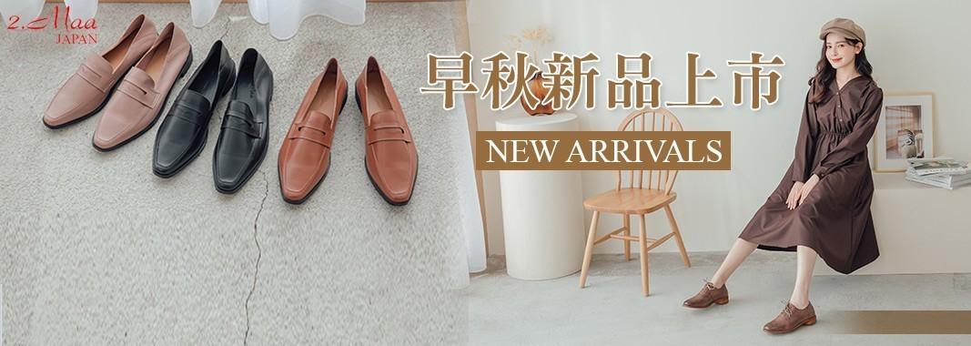 2.Maa 日系女鞋 早秋新品上市