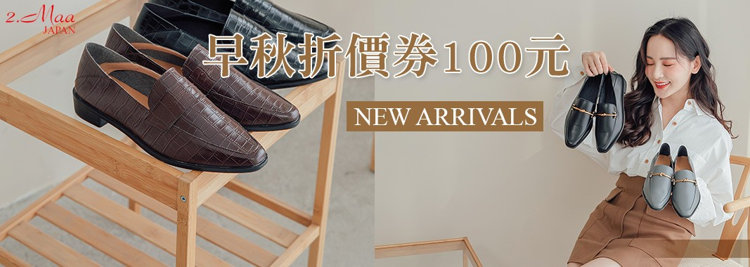 2.Maa日系女鞋 現折券$100