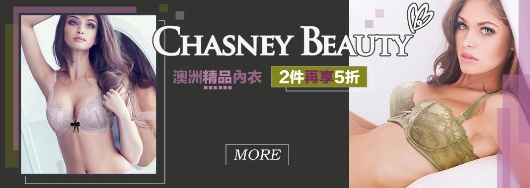 Chasney Beaut任選二件5折