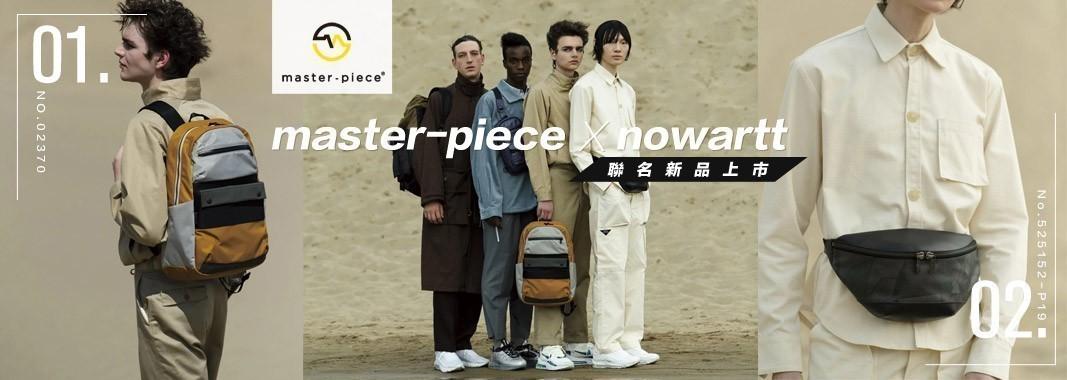 master-piece x nowar