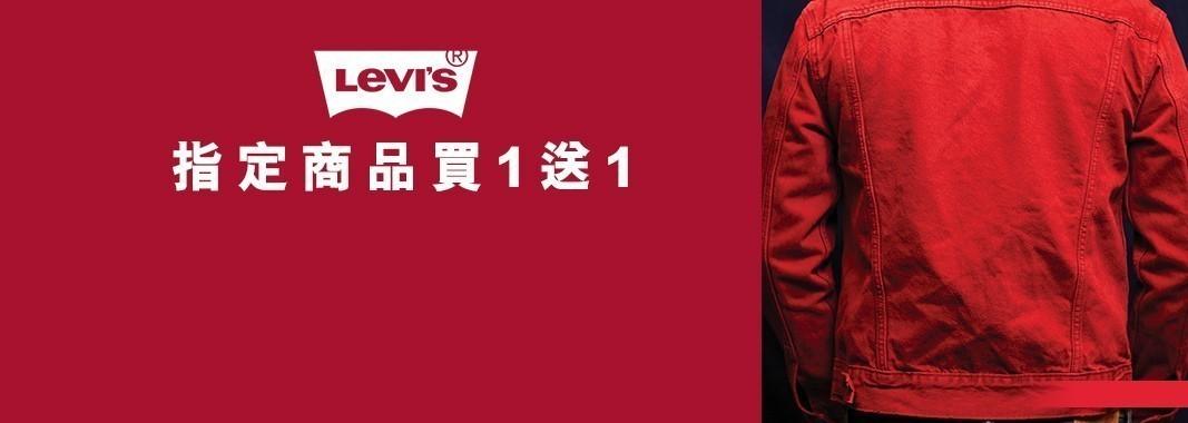 Levi's  06
