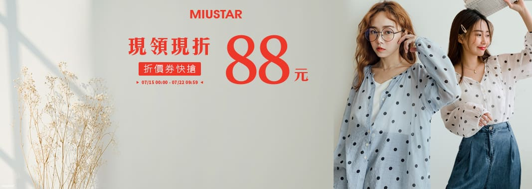 Miu-Star