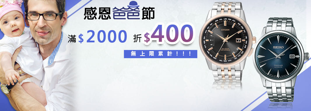 CASIO手錶專賣店