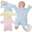 高支數精梳棉連身衣 舒適柔軟 新生兒必備款 寶寶穿著非常舒服哦~