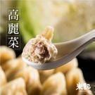 ● 精選麵粉界精品-僑泰興麵粉 ● 新鮮直送-鮮甜台灣高麗菜 ● 完美比例,滿餡爆汁