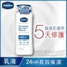 獨家肌膚屏障修護科技,形成保護膜,保濕鎖水