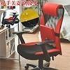 ★原木底座設計質感度提升  ★坐面103.5公分設計舒適好坐  ★2倍絲綢編織高級材質肌膚享受