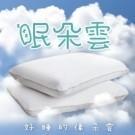 針織緹花天絲表布 裡層精梳棉美式信封枕套 140kg/m3高密度枕心