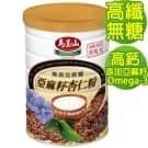 高纖、高鈣 ★無添加蔗糖 ★充氮保鮮 ★100%台灣製造 ★無人工色素 ★無添加防腐劑 ★全素食
