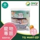 ●鱉蛋爆毛粉第一品牌,完美比例人食等級配方