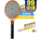 KINYO 電蚊拍 三層大網面 捕蚊拍 CM-2211 滅蚊拍 電池式 手持 多功能