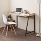 ●桌面板加厚設計 ●插座設計更便利 ●ㄇ字型擋板設計,美觀又能防止物品掉落 ●營造無印而乾淨的風格