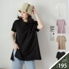 VOL111 寬版落肩純色棉T 個性休閒百搭上衣 白、黑、紫、咖~4色