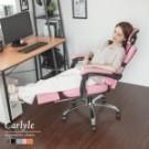 ★可坐 可躺的多功能電腦椅 ★可調節舒適頭枕 流線扶手 ★立體加厚坐墊 弧形設計貼合臀部