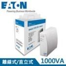 超輕薄設計 先進高頻技術 SMD製造工藝 安全型充電器 自動偵測 具通訊界面(Relay,