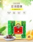 ◆70g原味軟喉糖 ◆天然漢方草本保養喉嚨 ◆清涼潤喉、生津解渴