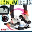 常見健身器材一次滿足 輕巧不佔空間+移動提把 扭腰擺臀(變化雙向)踩踏 舒適操作環境(老少咸宜)