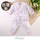 魔法Baby 台灣製薄款舒適嬰兒內著,秋春季天涼適合穿著 膚觸特好,舒適又好穿不拘束,也適合當睡衣穿