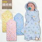 MIT超棉柔精梳棉滿印包巾 尺寸80x80cm 優秀吸水性 下水後親膚柔軟 最適合新生兒使用