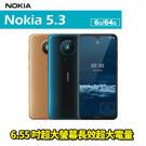 Nokia 5.3挑戰最強中低階手機!6.55吋水滴大螢幕,48hr續航力、4主鏡頭
