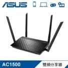 最新AC1500 升級版