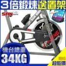 13公斤運動強度3倍 全功能面板+把手 正倒踩雙向運動效果 一體煞車+阻力微調 三段式曲柄+扣帶踏板