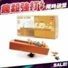 ◆ 訓練手部肌肉靈活度與空間重量平衡觀念 ◆ 貼心專利簡單收納設計 ◆ 購買1個以上請選宅配物流