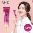 同步韓國最新一代~2020年最新款~ 也可用於全臉、頸部。