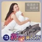 台灣製吸濕排汗表布,不悶熱易透氣抑制細菌 超柔保暖蓄熱好入眠,四角綁耳好固定不滑動
