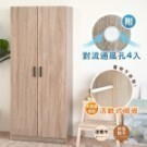 MIT台灣製造,DIY自行組裝,層板半圓孔不易滑動,對流通風孔四入,可調門板活頁